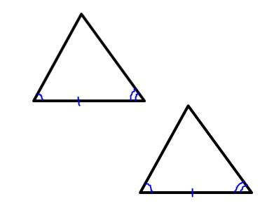 45124 H in addition Unit 4 Terms Definitions And Images Flash Cards besides CTtriangleMethods likewise Congruentasa further Level 1 s le 1. on included angle in a triangle